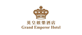 英皇娛樂酒店